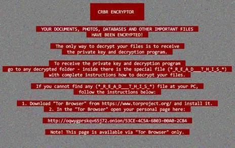 온라인 광고 악용한 `케르베르 랜섬웨어` 주의
