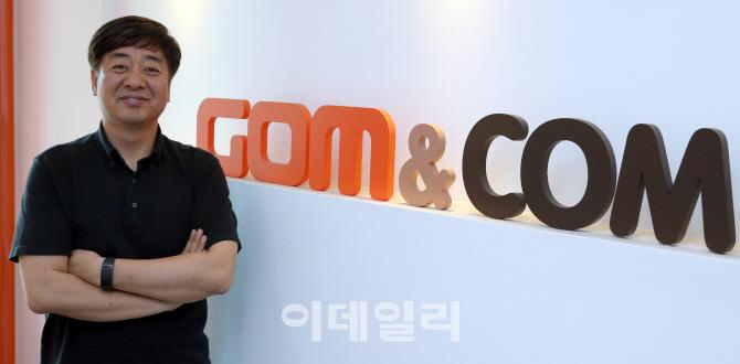[서울형 강소기업]③`자율에 맡기니 억지로 남는 `나쁜 야근` 사라져`