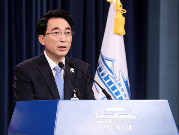 文대통령 부처업무보고 '군기잡기 아닌 핵심 정책토의'(종합)