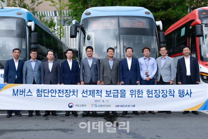 교통안전공단, 광역버스에 첨단안전장치 무상 장착 지원