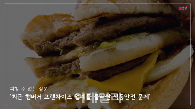 [영상] KFC 말복에 화끈하게 쐈다 `3% 초과 이익은 고객에게`