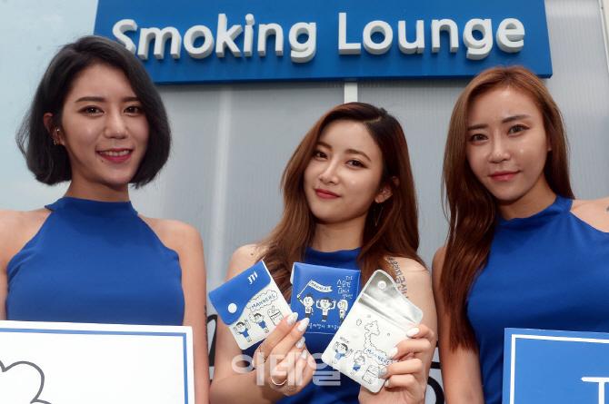 [포토] 흡연자 스모킹 매너 지켜주세요~