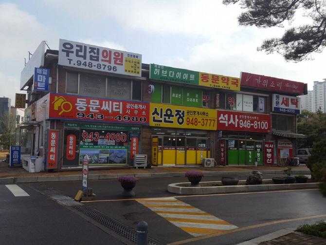 [정기자의 경매브리핑]8·2대책 둘째주, 서울 아파트 주간 낙찰가율 10%p 하락