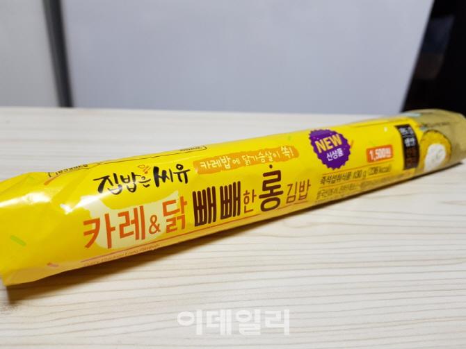 [지금 편의점&] '질척과 쫀득 사이'...CU '카레&닭 빼빼한 롱김밥'
