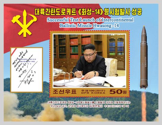 [춘추관에서] 문재인·김정은·트럼프, 전쟁보다는 노벨평화상이 낫다