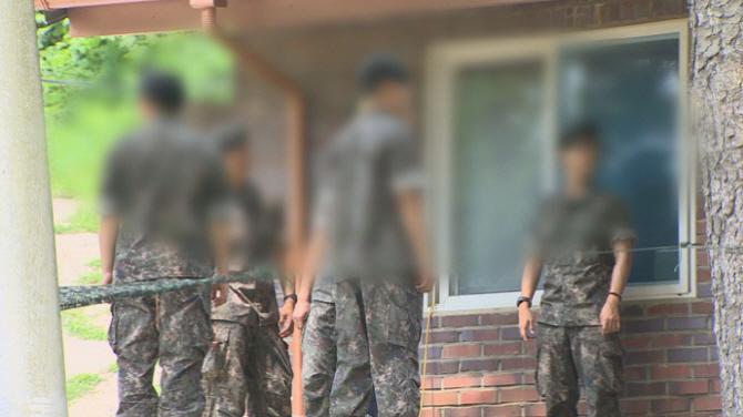 [김관용의 軍界一學]軍 지휘관 공관, 전기세도 국민세금으로?