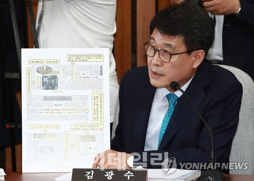 `50대女 원룸 소동` 김광수 의원, 하루 앞당겨 귀국..여론 의식했나
