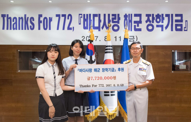 여고생 2명, `천안함 배지` 제작…판매수익금 해군장학재단 기부