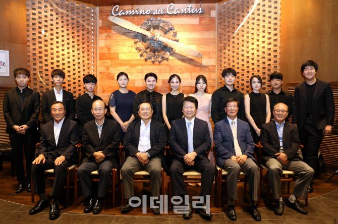 [포토] 제1회 송강 Scholar Music Feast(장학생 음악 콘서트)