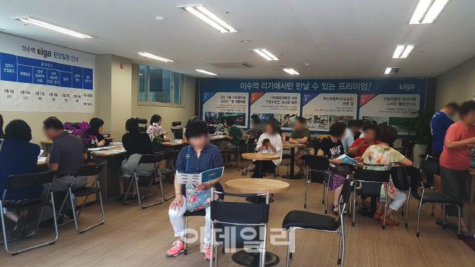 [포토]사당동 `이수역 리가` 분양홍보관 찾은 방문객들