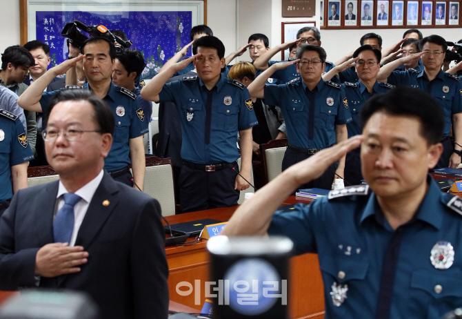 [포토]`민주화의 성지 삭제 지시 논란`, 김부겸 장관 주재 경찰청 지휘부 회의