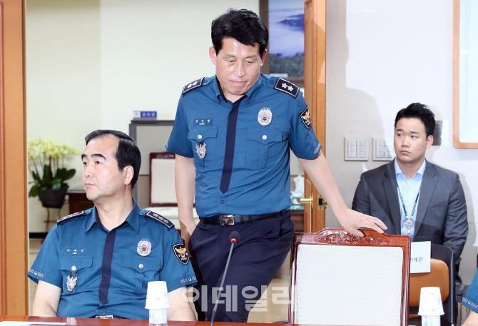 [포토]경찰 지휘부 화상회의 참석하는 강인철 중앙경찰학교장