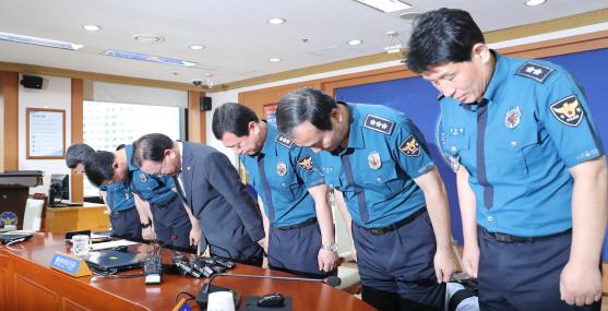 [대국민 사과 전문]김부겸 장관 `공권력 상징 경찰 위상 땅에 떨어져`