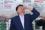 '적합판정 계란' 판매재개