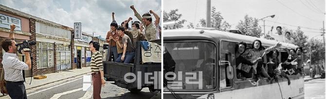 영화 '택시운전사'에 담긴 시위에 참가한 청년들의 모습(왼쪽)과 실제 5·18민주화운동에 참여하는 청년들의 모습. 전두환 전 대통령은 회고록을 통해 이들을 '북한 특수공작원'이라고 의심했다(사진=5·18기념재단).
