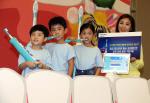 우리아이 올바른 양치습관 기르기 캠페인
