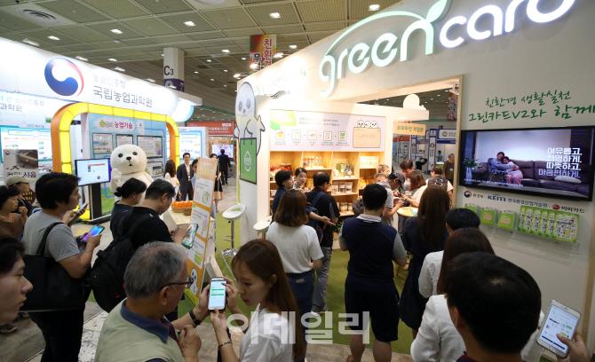 [포토]북적이는 `친환경 유기농 무역박람회2017`