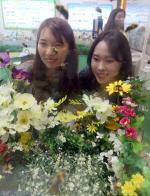 '친환경 유기농 무역박람회201'