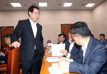 농림축산식품해양수산위원회 전체회의
