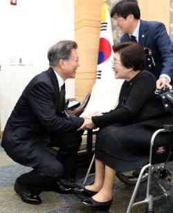 고 김대중 전 대통령 서거 8주기 추도식