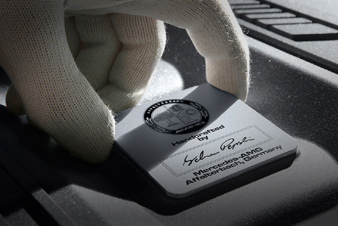 메르세데스-AMG 브랜드 스토리 'AMG가 가치를 지키는 방법'