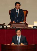 예산결산특별위원회 전체회의