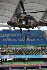 민·관·군·경 통합 대테러훈련