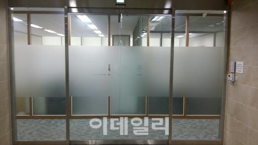 [단독]특별감찰관 직무대행 `朴정권서 무력화 시도, 檢 수사도 안해`