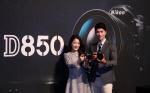 니콘, DSLR 카메라 'D850' 출시