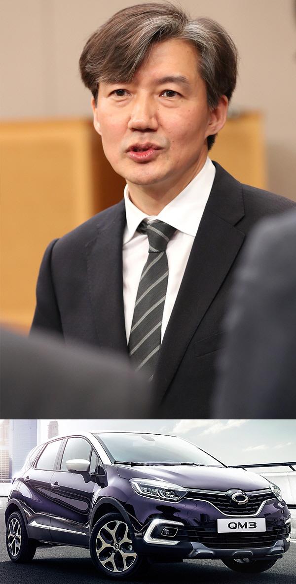 靑참모 서열 1위 임종석, 10년된 `그랜저`..재산 1위 장하성은?