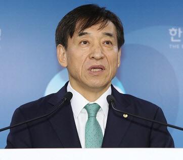 한국은행 `가계부채 증가세, 소비·성장 제약하고 있다`