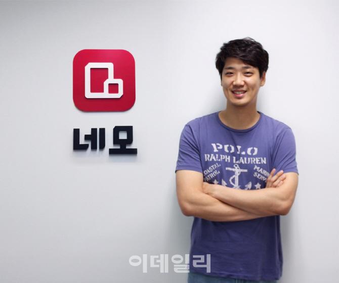 [박경훈의 별별☆스타트업](24)상업형 부동산 찾을 때 필수 앱 `네모`
