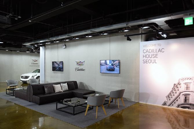 [캐딜락 하우스 서울] 여유로운 시간을 보낼 수 있는 캐딜락 하우스 서울