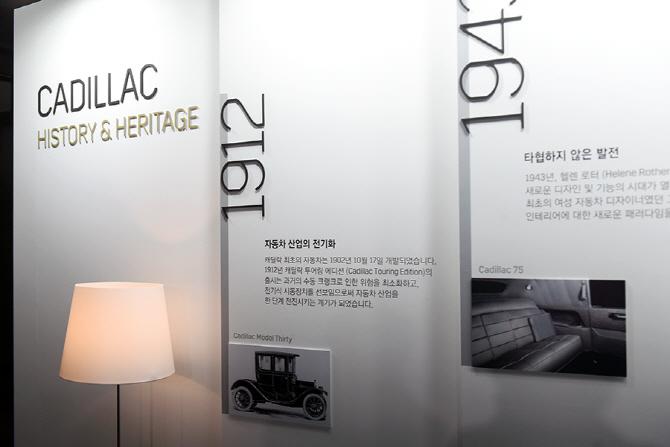 [캐딜락 하우스 서울] 자동차 산업을 이끈 캐딜락의 역사