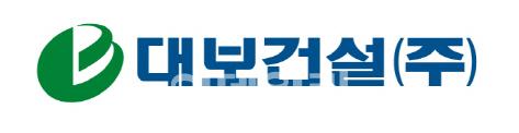 대보건설, 13일 '토크콘서트'형 채용설명회 개최