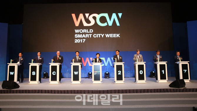 [포토] 제1회 월드 스마트시티 위크 개막식