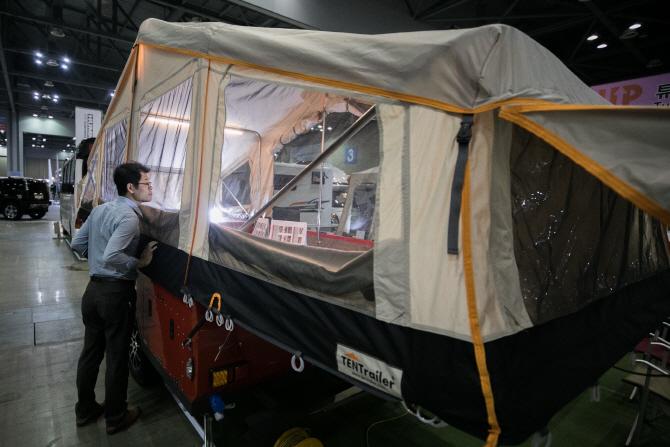 '텐트 트레일러, 떠나고 싶어'