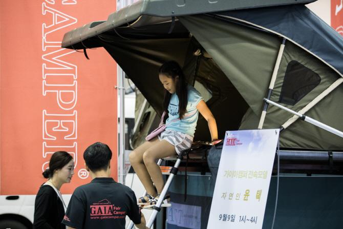 '텐트 좋네'