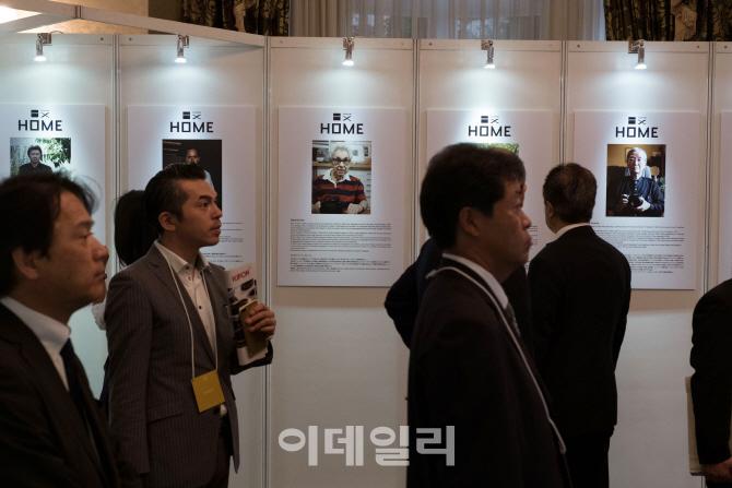 [포토] `후지키나 2017` 매그넘 콜라보레이션 작가 부스
