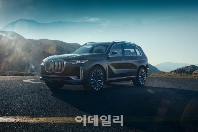BMW, 프랑크푸르트모터쇼에서 'X7 i퍼포먼스 콘셉트' 글로벌 공개