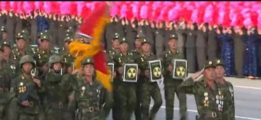 `트럼프, 핵배낭 등 최신형 소형전술핵무기 개발 검토`