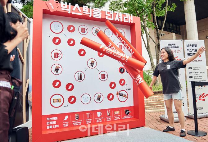 [포토] 새학기 팝업카페 오픈한 롯데네슬레코리아