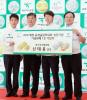 [포토]KEB하나은행, 2018 평창 동계올림픽대회 성공기원 기념화폐 가입식 개최