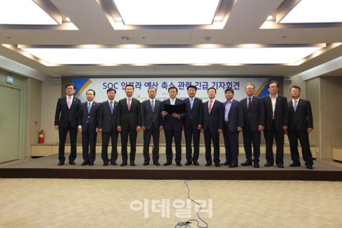 유주현 건설協 회장 `SOC 예산 삭감, 지역 경제 활성화에 타격`