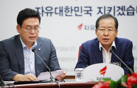 """홍준표 """"정부 시나리오대로 방송장악..조폭정권같아"""""""