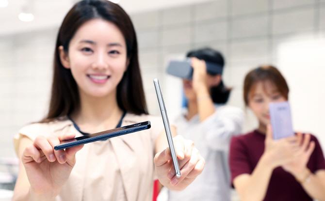 LG V30, 20일까지 예판…64GB 모델 94만9300원