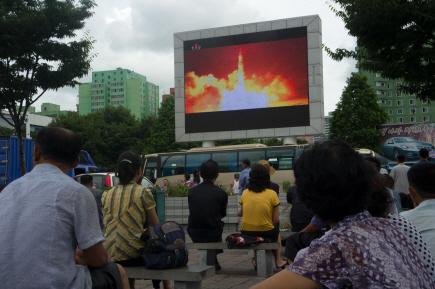 北 리스크…韓 증시·원화·부도위험 `트리플 악재`