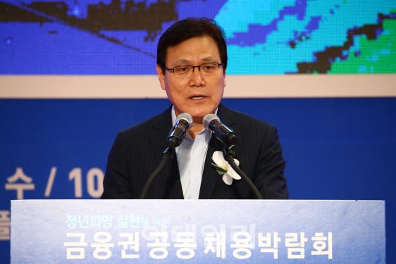 """최종구, 출근 저지 수은 노조에 직격탄 """"구태 그만하라"""""""
