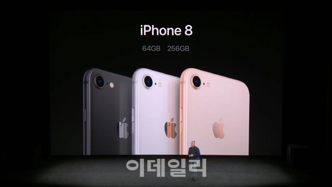 [영상] 5분으로 스펙 정리 끝? `아이폰8 · 아이폰8 plus 그리고 아이폰X`