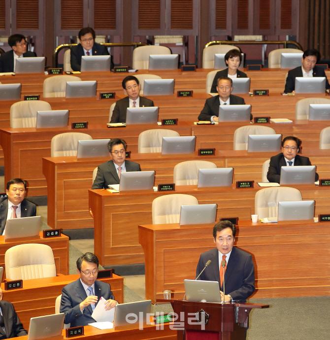 [포토]대정부 질문으로 국회에 나온 경제분야 수장들